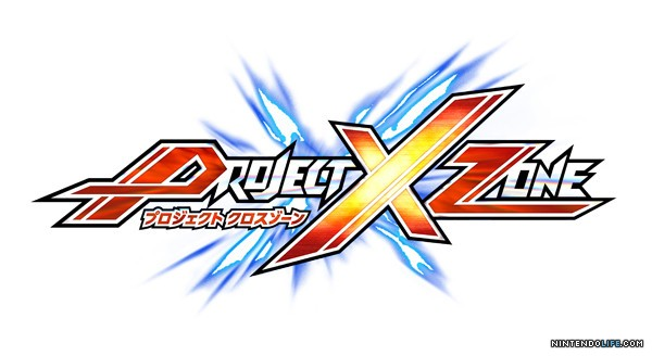 Another New Trailer for Project X Zone